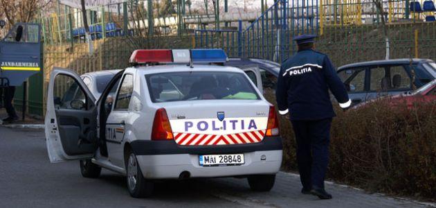 politie arest condamnat la inchisoare lugoj
