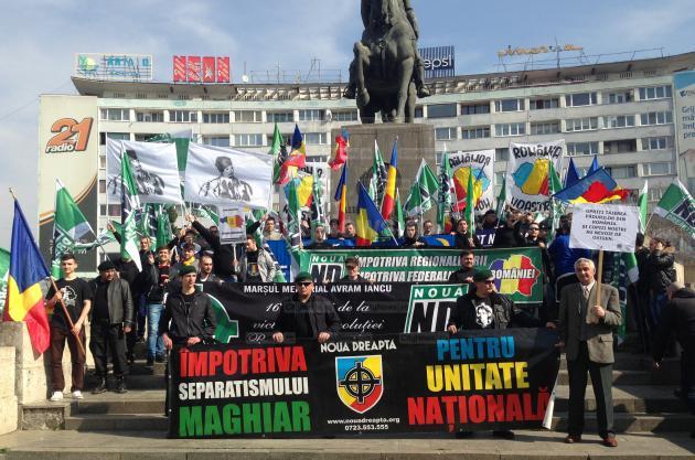 protest xenofobie maghiari vatra romaneasca lugoj