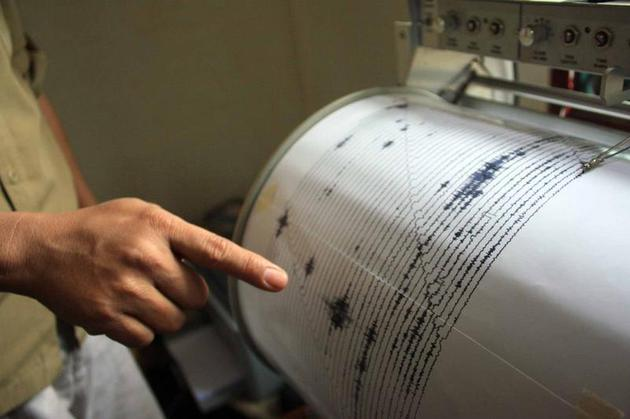 cutremur timis lugoj 23 iunie 2014