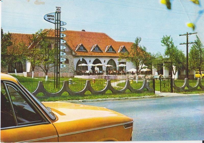 lugoj imagini vechi oras timis municipiu anii 80 90 70 primarie prefectura comunism piete ana lugojana strand podul de fier centru (6)